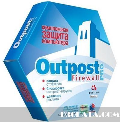 فایروال قدرتمند Outpost Firewall Pro 9.1.0.4643.690.1951 Final