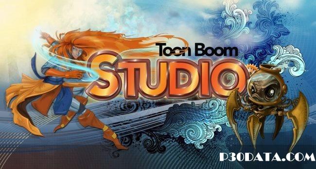 ساخت کارتون های ٢ بعدی زیبا با Toon Boom Studio 7.1 Build 18189